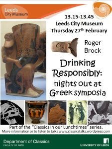 Poster with images of ancient wine vessels, gods and drinkers
