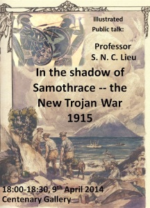 My poster for Professor Lieu's public talk.