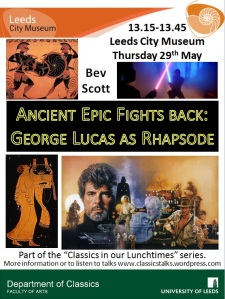Poster with images of a rhapsode (red-figure bottom left), a Homeric duel (black-figure, top left), a duel from Star Wars (top right) and George Lucas with characters from his works (bottom right)