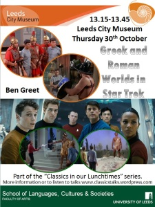 Poster with images from original Star Trek episodes featuring Greek and Roman worlds